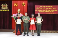 """Tổng kết và trao giải Cuộc thi báo chí """"Vì bình yên cuộc sống, vì hạnh phúc nhân dân"""" năm 2021"""